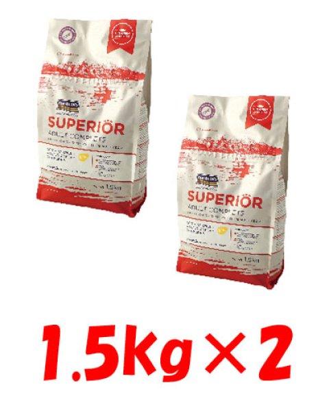 画像1: フィッシュ4ドッグ/スーペリア アダルト 3kg(1.5kg×2) (1)